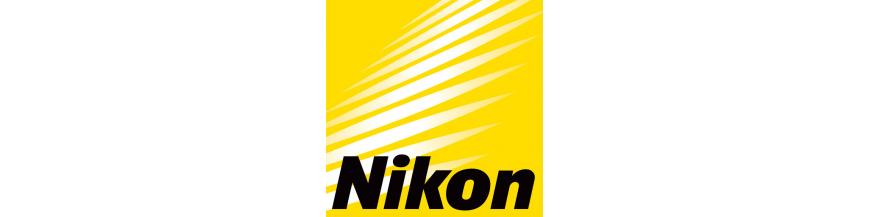 Nikon Sport Optics